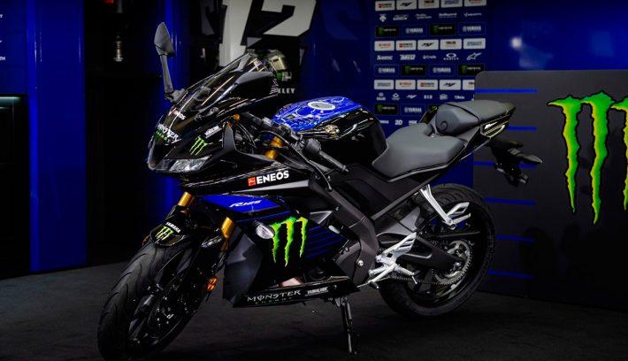 YZF R125 2019 réplica MotoGP 2
