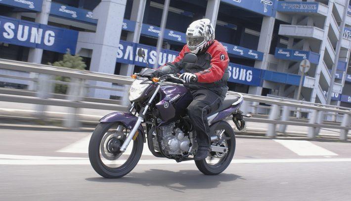 Yamaha YS 1