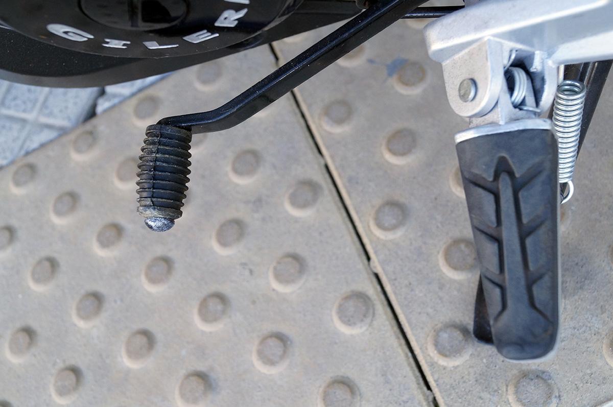 Supertest Motor y Caja Gilera GX1 3