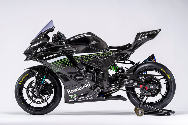 ZX25R Kawasaki Racer 8