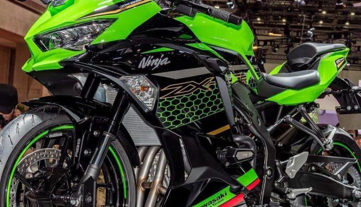 Kawasaki zx25r