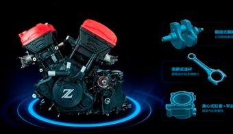 Motor chino atención Harley-Davidson