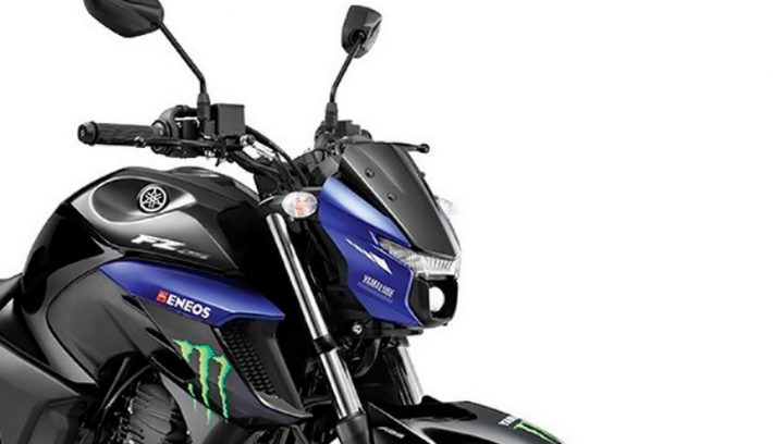 Yamaha FZ25 MotoGP faro detalle